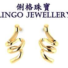 俐格珠寶批發 純金9999 黃金造型耳環 純金造型耳環  款號GE3068
