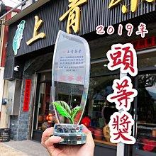 買一送一,自產台茶18號紅玉紅茶茶包#上青茶業# 茶是我們家自己種的