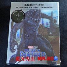 [4K-UHD藍光BD] - 黑豹 Black Panther UHD+3D+2D 三碟閃卡鐵盒B版 - [限量1400