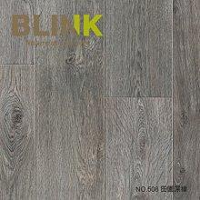 【BLINK】抗潑水AC5等級超耐磨卡扣木地板 銀河 508田園深橡(連工帶料/坪
