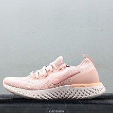 Nike Epic React Flyknit 粉色 女神 編織 輕量 慢跑鞋 AQ0070-602 女鞋