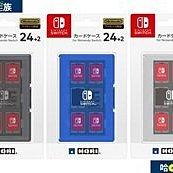 [哈GAME族] 現貨Switch HORI 24+2 遊戲收納盒 卡夾盒NSW-025 黑 NSW-026 藍 NSW