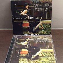 [ P & S ] 凡妮莎 不同凡響 Vanessa Carlton Harmonium ( CD )
