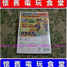 ※現貨!『懷舊電玩食堂』《純正日本原版、附盒書》【Wii】閃電11人 閃電十一人 王牌前鋒 2012 終極版