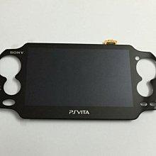 【光華藍藍屋】PSVITA1007/2007原廠液晶總成觸控總成代客更換液晶破裂觸控不良不能顯示通通幫您修到好~