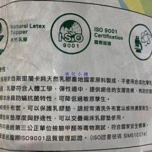 美兒小舖COSTCO好市多代購~CASA 單人乳膠床墊-蜂巢式結構3x6.2尺(91x190x2.5cm)附贈換洗布套