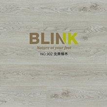 【BLINK】趨勢系列 超耐磨卡扣木地板 NO.902北美橡木(連工帶料/坪)