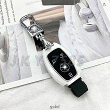 VMBX0 尖頭款掛扣金屬扣一鍵啟動矽膠全包覆ABS賓士BENZ汽車遙控器保護套保護殼鑰匙殼鑰匙包鑰匙套皮套