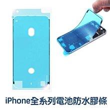 附發票👉【贈4大禮+玻璃貼1元】iPhone6 S Plus、iPhone7 Plus、iPhone8 Plus電池