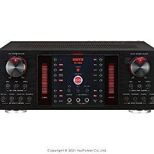 *來電最低價*GT-800 GUTS 數位迴音/殘響效果擴大機 支援BT藍芽/可調整高低音/4組影音訊號輸入 悅適影音