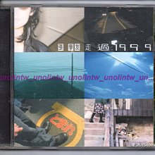 799免運CD~張學友【走過1999】心如刀割/壞X5/認床/她來聽我的演唱會/你好毒/放棄你/女人香,華語專輯免競標