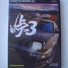 PS2 山道競速賽3 峠3 TOUGE3