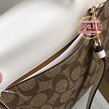 折扣款 全新正品 COACH F76618 TILLY TOP HANDLE 全皮革 復古 醫生包 附長背帶