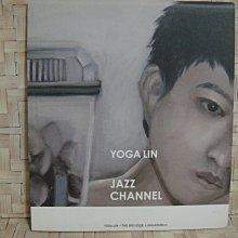 J7109 林宥嘉   來不及 / 單曲 保存良好 / 林宥嘉+The Big Issue / 陳珊妮詞曲