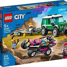 JCT LEGO樂高—60288 城市系列 越野賽車運輸車