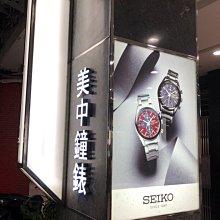 【99鐘錶屋】SEIKO精工錶:〈SPIRIT-環保太陽能系列〉(SBPX103J)太陽能鈦輕簡約腕表(黑面40mm)