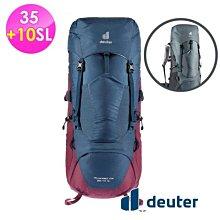丹大戶外【Deuter】德國 拔熱式透氣背包 女性窄肩款35+10SL 兩色 3340221 登山包│後背包
