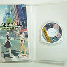 PSP 秋葉原之旅 AKIBAS TRIP (日文版)**(二手片-讀取功能正常)【台中大眾電玩】