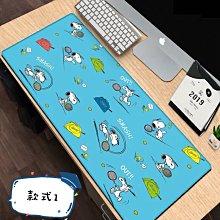 誘惑 ? 滑鼠墊 史努比 snoopy 可愛 防水 止滑 辦公桌墊 滑鼠墊 3款 大號 600x300x3mm 現貨