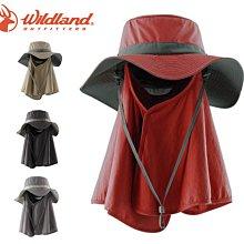 丹大戶外 荒野【Wildland】中性款抗UV調節式口罩遮陽帽W1033三色│抗紫外線口罩│騎車遮陽帽│吸濕排汗