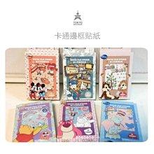 網拍限定 【東京正宗】空白底片超值組合餐 空白底片*5+迪士尼相本(任選)*1+迪士尼邊框貼(任選)*1#FC