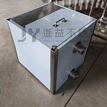 【進益不鏽鋼】可視水位水箱 消防水箱 可看水位 不鏽鋼水箱 白鐵水箱 訂製水箱 水位顯示 訂做水箱