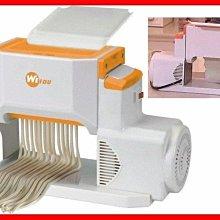 家用電動/手動多功能壓麵機/電動壓麵機手動壓麵機壓麵條機壓餃子皮TCQ03325