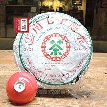 [茶韻]2006年中茶【勐宋春茶 2821】380g~實體店面 保證真品~