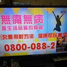 大台北 永和 二手 中古 電視 42吋電視 HERAN 禾聯 HD-42DC2 瑕疵 亮線 便宜出清