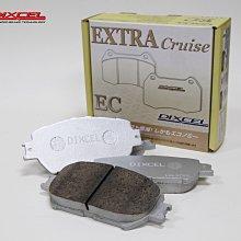 DIXCEL EC type 煞車皮 來令片 LEXUS IS200t (前輪) 總代理公司貨