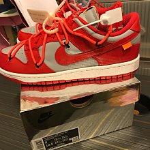 Off-White x Nike Dunk Low SB 灰色 紅色 us 9