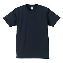 日本厚磅United athle 7.1 oz 短袖100%美國棉素面T-shirt / 素T / 素t / 厚磅 超挺