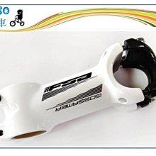 ☆☆=阿 SO 單 車=☆☆FSA GOSSAMER OS-150立管(碳纖前蓋) 龍頭 白 31.8x90mm