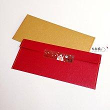 紅包袋 *喜線紅包-四入*不哭鳥