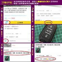 2m2 無logo下標專區 一般螺絲款 汽車 晶片 折疊 智慧鑰匙 皮套 專用 鑰匙包保護套 碳纖維 純牛皮革 精美包裝