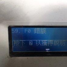 台南關廟區【韋貞電腦】中古二手/HP Color LaserJet CP3525dn/可過電/無保固/無配【$1600】
