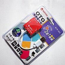 OTG智慧讀卡機 KCR-365 專利USB+Micro USB二合一插頭設計 手機/平板/筆電都適用 -【便利網】