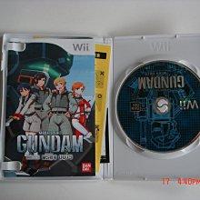 Wii 機動戰士鋼彈 MS戰線0079  GUNDAM