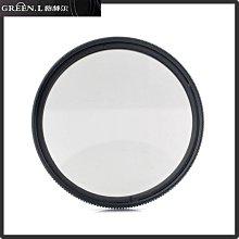 又敗家@GREEN.L厚框無鍍膜49mm偏光鏡圓型偏光鏡圓形偏光鏡圓偏光鏡環形偏光鏡環形偏光鏡環偏光鏡圓偏振鏡,增對比色彩飽和度綠更綠藍更藍,少雪地湖面水面反光