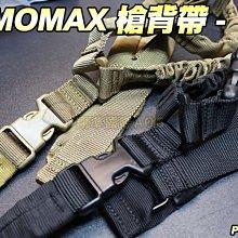 【翔準軍品AOG】AMOMAX 槍背帶(2色) 多功能戰術 背帶扣 背帶環 槍扣環 P1100ZZZ