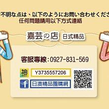 日本花王 高級衣物 防縮洗衣精 高級衣物專用濃縮洗衣精 日本乾洗劑(單買本商品不支援三千免運)