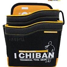 【I CHIBAN 工具袋專門家】一番 JK2002(黃)  二口釘袋 耐用防潑水 腰袋 插袋 工作袋 零件袋 收納袋