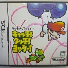 NDS 捕捉!觸摸!耀西!(純日文版)3DS主機適用**(二手商品)【台中大眾電玩】電視遊樂器