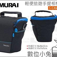數位小兔【SAMURAI 新武士 輕便旅遊手提相機包 S-CAM 01S】公司貨 相機包 攝影收納袋 便攜包 攝影背包