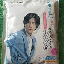 168生活館🌸【ARWIN雅聞 倍優面膜 5片袋裝 】細.亮2022/05