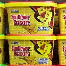 餅乾禮盒|向日葵餅牌餅乾精美手提禮盒包裝,送禮自用兩相宜!草莓味夾心餅乾、檸檬味夾心餅乾、乳酪起士夾心餅乾!