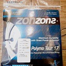 ZONS  Polymo Tour 17 網球線 圓線 網球線