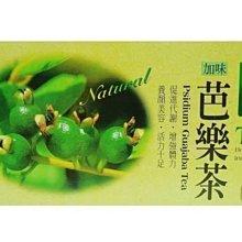 【元氣一番.com】『香生堂』〈加味山芭樂茶〉60包(茶包式)-GMP廠製造 2盒免運