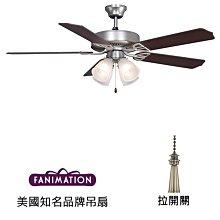 Fanimation Aire Decor 52英吋吊扇附燈(BP210SN1)砂鎳色 適用於110V電壓