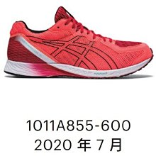 【n0900台灣健立最便宜】2020 ASICS TARTHEREDGE 2(2E) 男虎走寬楦路跑鞋 1011A855